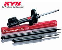 Амортизатор передний правый Kayaba Excel-G для Ford Galaxy II 2006-...г.в.