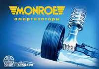 """Амортизатор задний правый """"Monroe"""" для Daewoo Leganza 1997-2003 г.в."""
