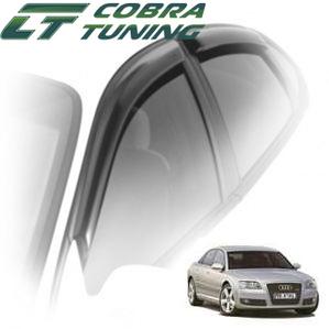 Дефлекторы на окна Cobra Tuning для Audi A8 II кузов D3 (седан) 2002-2009 г.в.