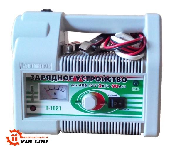 Автоэлектрика т 1021 (для