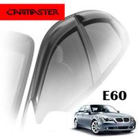 Дефлекторы на окна Carmaster для BMW 5-E60 (седан) 2003-2010 г.в.