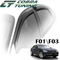 Дефлекторы на окна Cobra Tuning хромированный молдинг для BMW 7-F01\F03 (седан) 2008-...г.в.