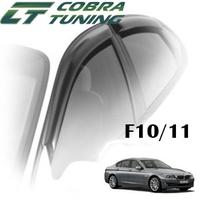 Дефлекторы на окна Cobra Tuning хромированный молдинг для BMW 5-F10\F11 (седан) 2011-...г.в.