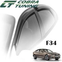 Дефлекторы на окна Cobra Tuning для BMW 3-F34 Gran Turismo VI 2013-...г.в.