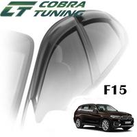 Дефлекторы на окна Cobra Tuning хромированный молдинг для BMW X5 F15/F85 2013-...г.в.