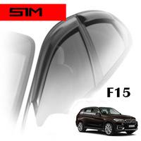 Дефлекторы на окна SIM для BMW X5 F15/F85 2013-...г.в.