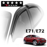 Дефлекторы на окна V-Star для BMW X6 E71/E72 2008-...г.в.