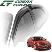 Дефлекторы на окна Cobra Tuning для Cadillac CTS II 2007-2013 г.в.