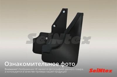 """Брызговики задние """"Seintex"""" для Skoda Rapid 2013-...г.в. лифтбэк\седан (2 шт.)"""