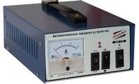 Зарядное устройство Заводила АЗУ-215