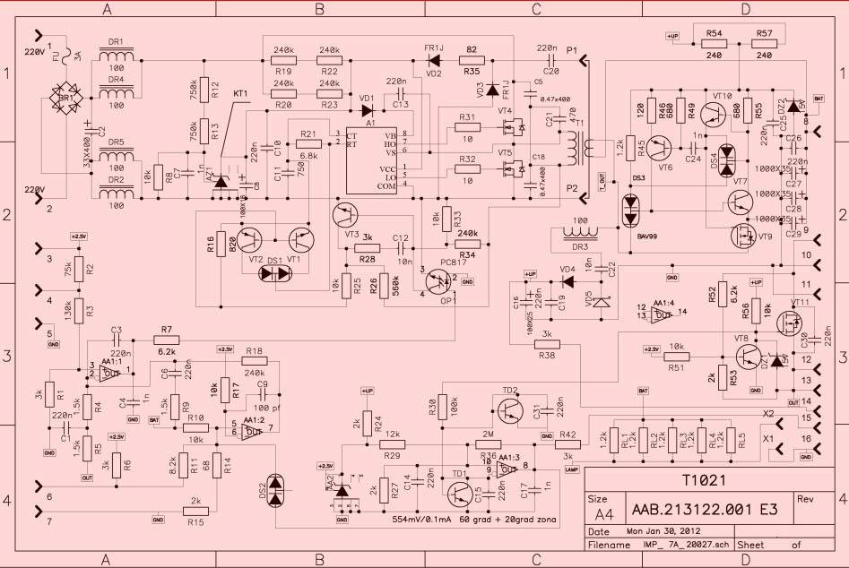 """Схема """"Автоэлектрика Т-1021"""""""
